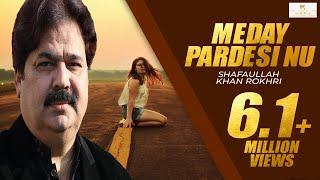 meday pardesi nu shafaullah khan rokhri FULL HD SONG 2016