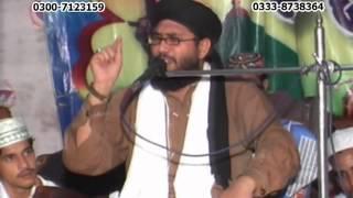 getlinkyoutube.com-Sayyed Shahid Hussain Gardazi Lal Pur Sialkot BY MODREN SOUND 0300 7123159