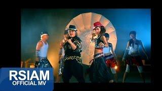 getlinkyoutube.com-อย่างนี้ต้องตีเข่า : กระแต-กระต่าย อาร์ สยาม [Official MV] (Kratae Rsiam)
