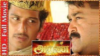 getlinkyoutube.com-Aran | Tamil Full Movie | Mohanlal | Jiiva | Gopika