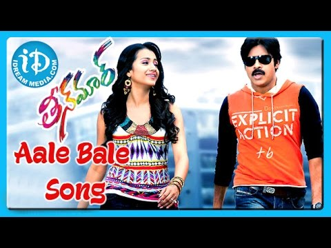 Aale Bale Song - Teenmaar Movie Songs - Pawan Kalyan - Trisha - Keerti Kharbanda