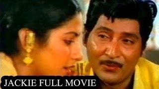 Jackie Telugu Full Movie-Sobhan Babu,Suhasini,Sumalatha