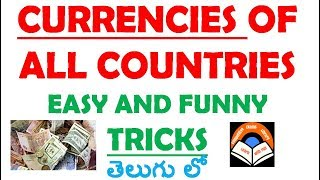 Very Funy Simple Tricks To Remember Currencies Of All Countries    In Telugu