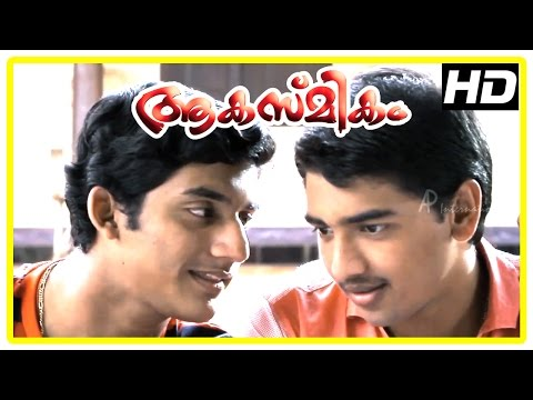 Akashmikam - Siddique's son  and Friend in Malayalam tuition