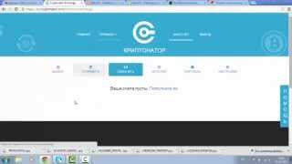 getlinkyoutube.com-Bitcoin заработок ! Новые Darkcoin, Blackcoin, Bitcoin краны