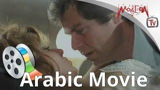 getlinkyoutube.com-فيلم المذنبون لسهير رمزي وحسين فهمي - للكبار فقط