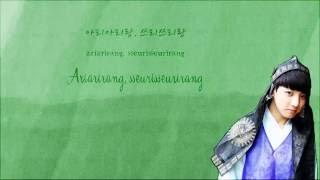 getlinkyoutube.com-BTS (방탄소년단) – ARIRANG [Color coded Han Rom Eng lyrics]