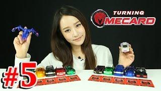 getlinkyoutube.com-터닝메카드 미리내 블루 윙톡 옐로우 킹죠스 블랙 타돌 레드 베노사 나백작 그린 장난감 캐리 메카니멀 배틀 Turning Mecard Toys CarrieAndToys