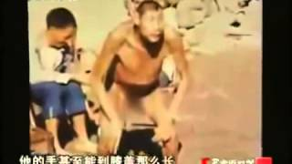 getlinkyoutube.com-Человеческий гибрид, найденый В Китае Интересное, страшное и невероятное видео, явление