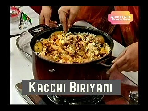 Kachchi Biriyani-Recipe by Meherun Nessa presented at ATN RANNA GHOR