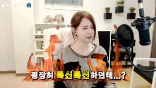 getlinkyoutube.com-김이브님♥가슴논란 종결