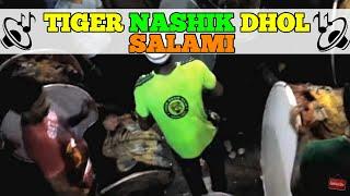 getlinkyoutube.com-NASHIK DHOL ORIGINAL FULL BASS TIGER GROUP 2017 720p HD