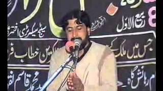 getlinkyoutube.com-Zakir Mushtaq Hussain shah Biyan shahadat Ali Akbar,as