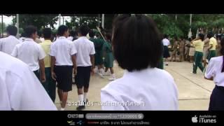 getlinkyoutube.com-[Official MV] วัยรุ่นครั้งเดียว Cover By โรงเรียนคีรีมาศพิทยาคม