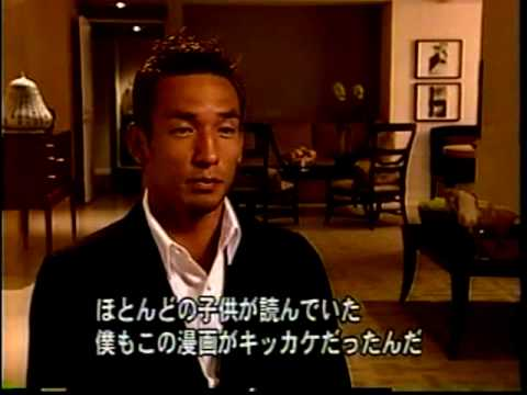 CNN's Revealed Program- Hidetoshi Nakata 中田 英寿, 2/3