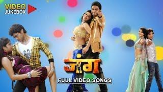 getlinkyoutube.com-Jung [ Full Length Bhojpuri Video Songs Jukebox ] Pawan Singh & Monalisa