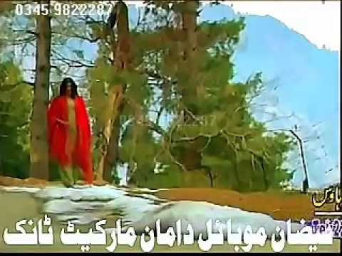 PASHTO NEW SONGS   nagma  AAKH JANAN