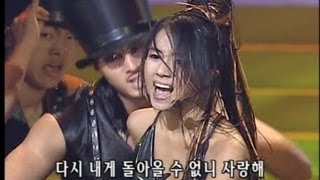 getlinkyoutube.com-이정현 (Lee JungHyun) - 미쳐 (Michyeo) 10/28/2001