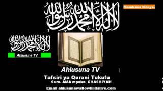 Tafsiri Ya Qurani Tukufu Sura AMA mpaka GHASHIYAH Shekh Khamis Nasoro wa Mombasa Kenya By Ahmed Mwanza Tz
