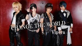 getlinkyoutube.com-男装パフォーマンスユニットVipera【CHANGE THE WORLD MV】8/5アルバムTARGET発売