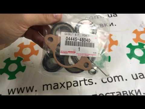 0444548040 Оригинал ремкомплект рулевой рейки Toyota Highlander Lexus RX