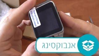 getlinkyoutube.com-אנבוקסינג #63 - שעון חכם GV18 Aplus Smart Watch | GearBest