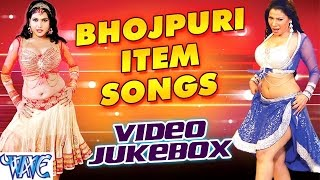 भोजपुरी आइटम सॉंग || Bhojpuri Item Songs || Video Jukebox || Bhojpuri Hit Item Songs 2016 new