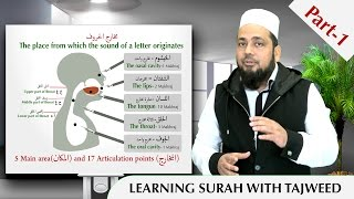 getlinkyoutube.com-How to Learn Surah Fatiha with Tajweed and English Trans | Kazi Foizur Rahman
