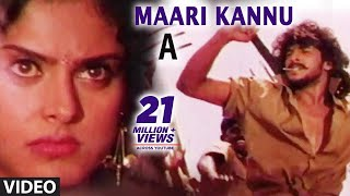 Maari Kannu Full Video Song II