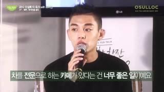 getlinkyoutube.com-2012 Osulloc Tea Talk with Yoo Ah In 오설록 티 토크 with 유아인