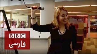 Ahange Norooz dar BBC