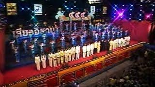 getlinkyoutube.com-แสดงสดเสียงอิสาน ณ สนามหลวงยุครุ่งเรือง