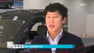 getlinkyoutube.com-싼가격 앞세워 지방까지 공략하는 중국車