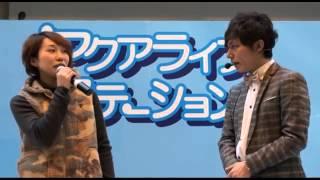 getlinkyoutube.com-選手ふれあいコーナーダイジェスト(今井美亜選手)