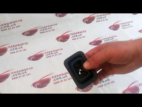 Пыльник вилки сцепления Chery Tiggo T11 QR Чери Тиго Т11 Лицензия