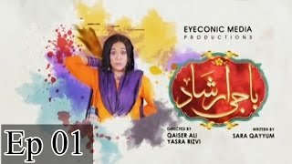 Baji Irshaad - Episode 01 | Express Entertainment