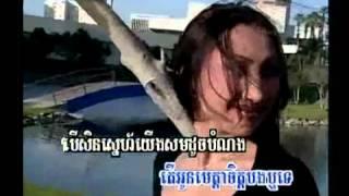 getlinkyoutube.com-A Lin Meas Bong