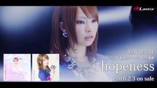 getlinkyoutube.com-ZAQ / hopeness - Music Video Short Size