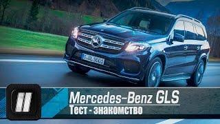 getlinkyoutube.com-Mercedes GLS 2016