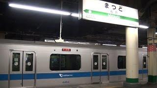 getlinkyoutube.com-【JR初入線】小田急4000形4064F松戸入線・入庫
