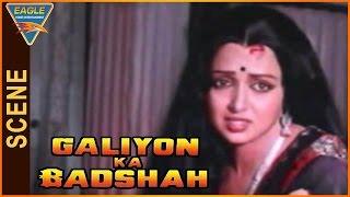 Galiyon Ka Badshah Movie || Villain Attack On Hema Malini || Raaj Kumar, Mithun Chakraborty || Eagle
