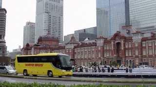 getlinkyoutube.com-東京駅&はとバスのりば(丸の内南口)黄色いバスです。