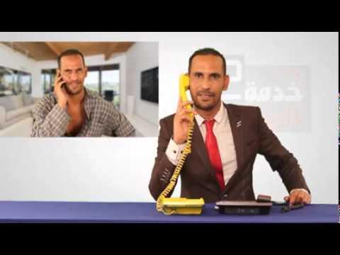 خدمة العللاء2 الحلقة الثلاثون