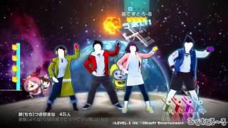 getlinkyoutube.com-Yo kai Watch Dance  Just Dance Special Edition   Uchū Dance!  宇宙ダンス! eVCixp0 KhE Segment 0 WMV V9 00