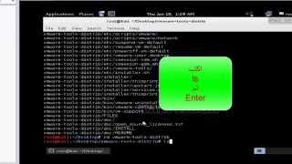 getlinkyoutube.com-تنصيب ادوات النظام الوهمي VMware على kali linux
