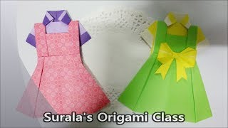 getlinkyoutube.com-Origami - Blouse & Dress / 종이접기 - 블라우스와 원피스