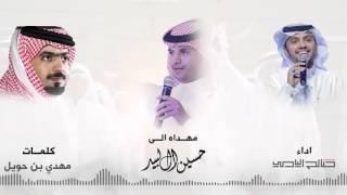 getlinkyoutube.com-صالح اليامي -  اتكلنا على الله