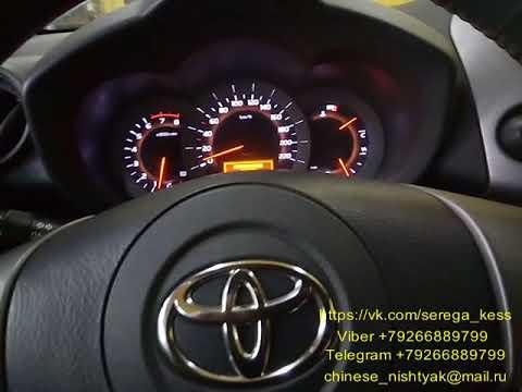 Где у Toyota Пассо предохранитель стартера