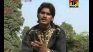 New Song Wajid Ali Baghdadi Vol