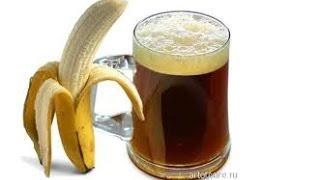 getlinkyoutube.com-Лечебный банановый квас в домашних условиях. Делаем вместе